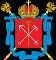 Государственное бюджетное дошкольное образовательное учреждение детский сад № 39 Невского района Санкт-Петербурга